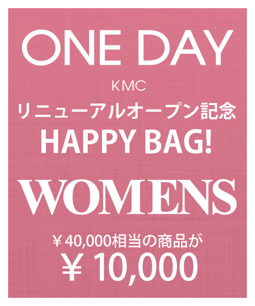 happybag001w