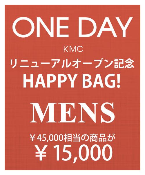 happybag001m